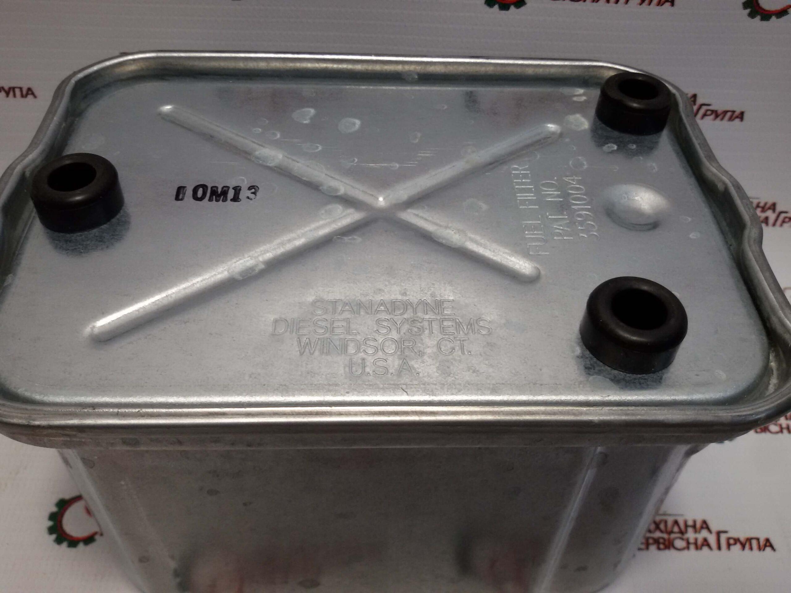 Фільтр паливний Fleetguard  FF5045