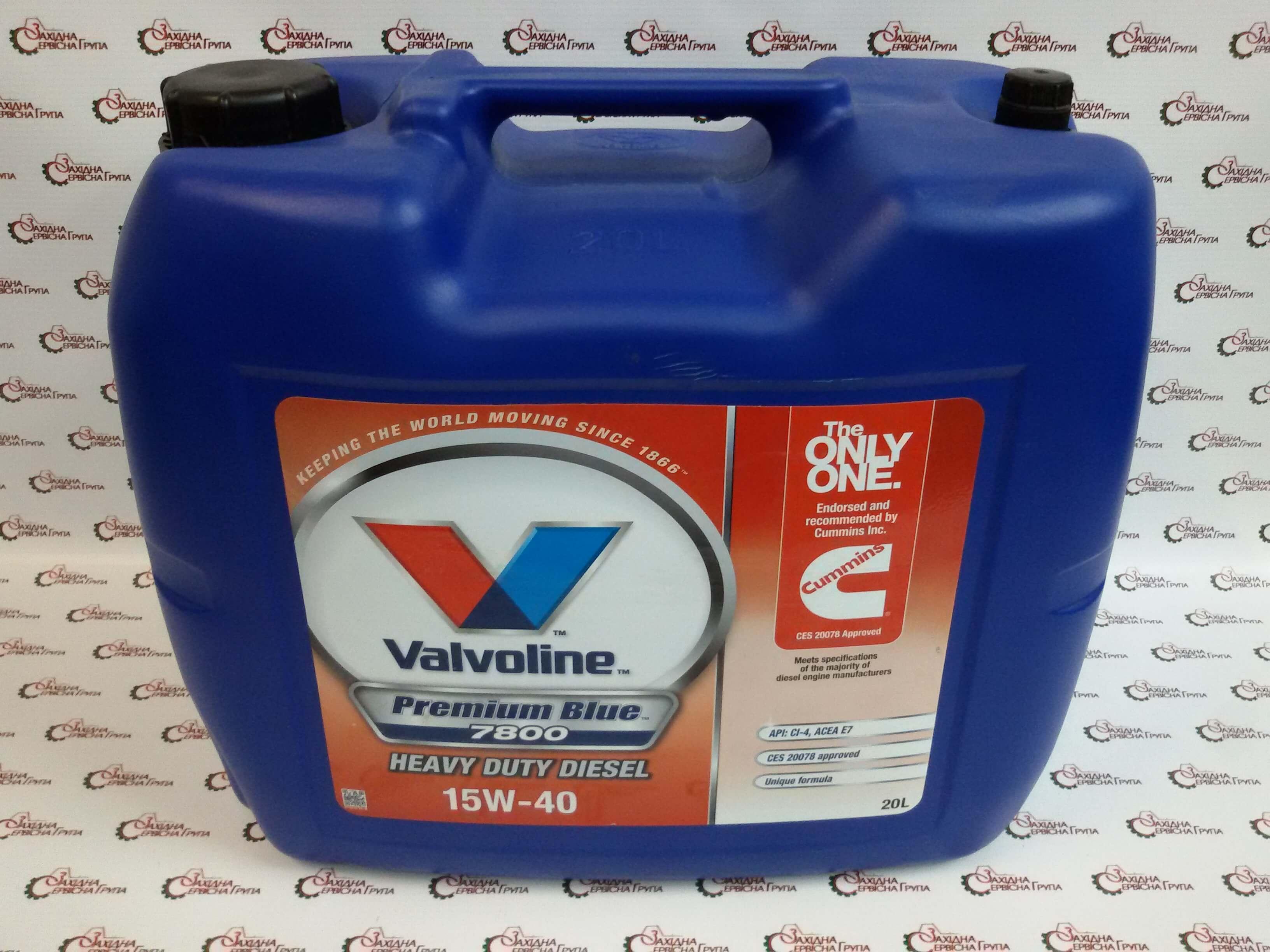 Масло моторное Valvoline Premium Blue 7800 15W-40. Для дизельных двигателей.