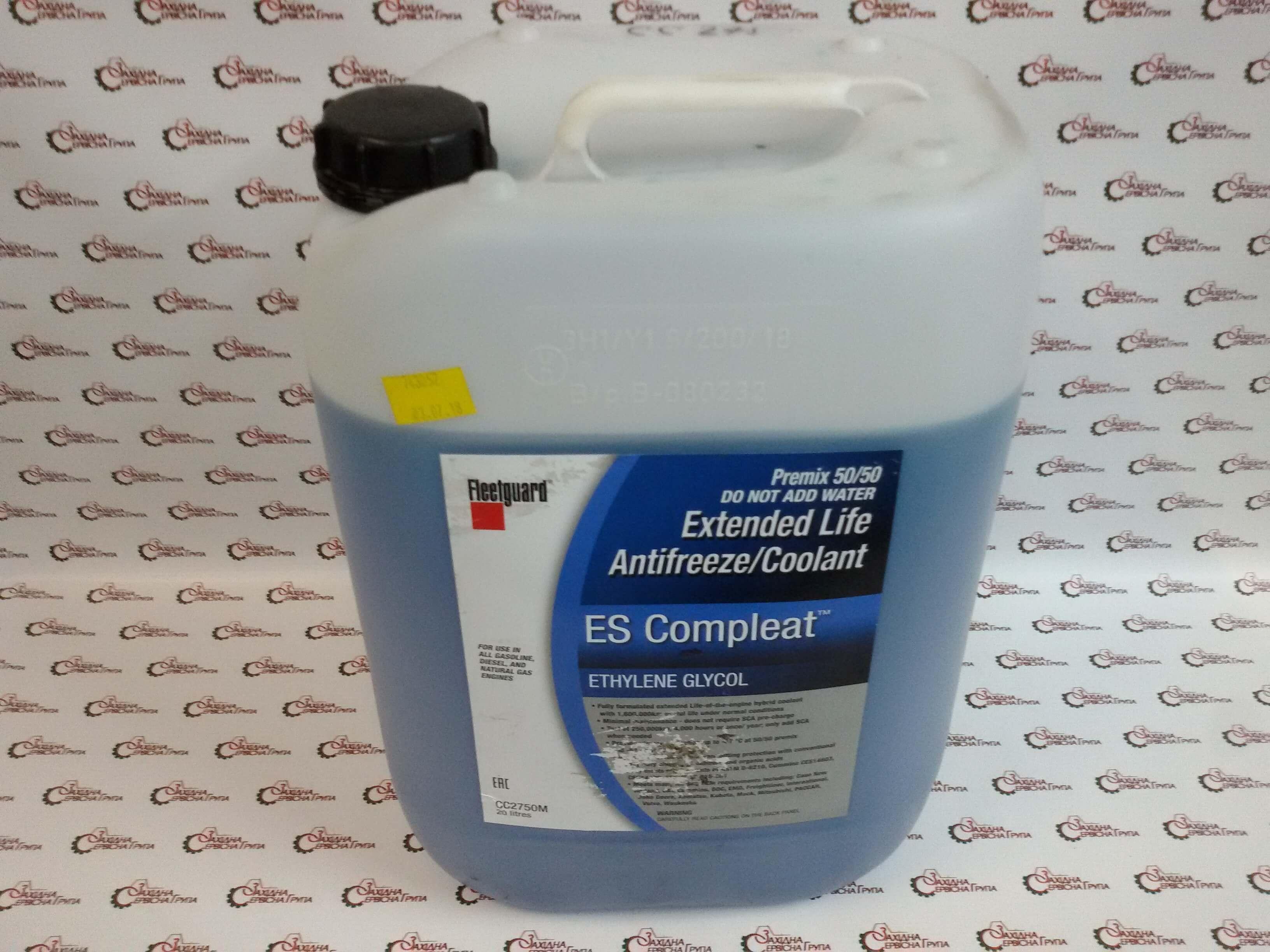 Охолоджуюча рідина (антифриз) Fleetguard ES Compleat™ CC2750M 20л