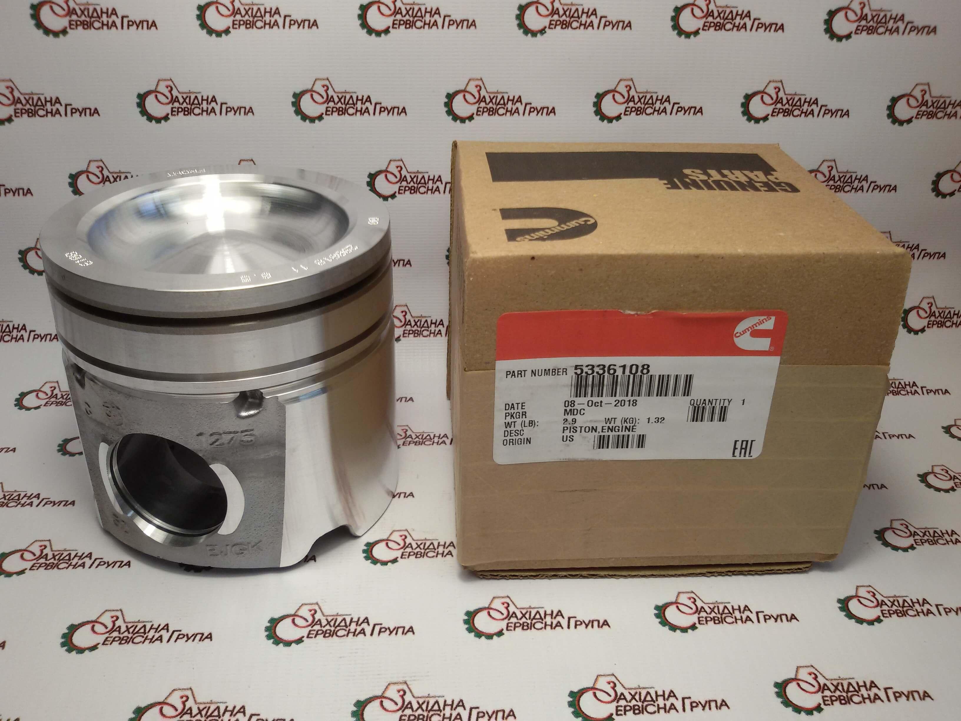Поршень ремонтный +0.50 мм Cummins QSB6.7, 5336108, 4934816, 4932530.