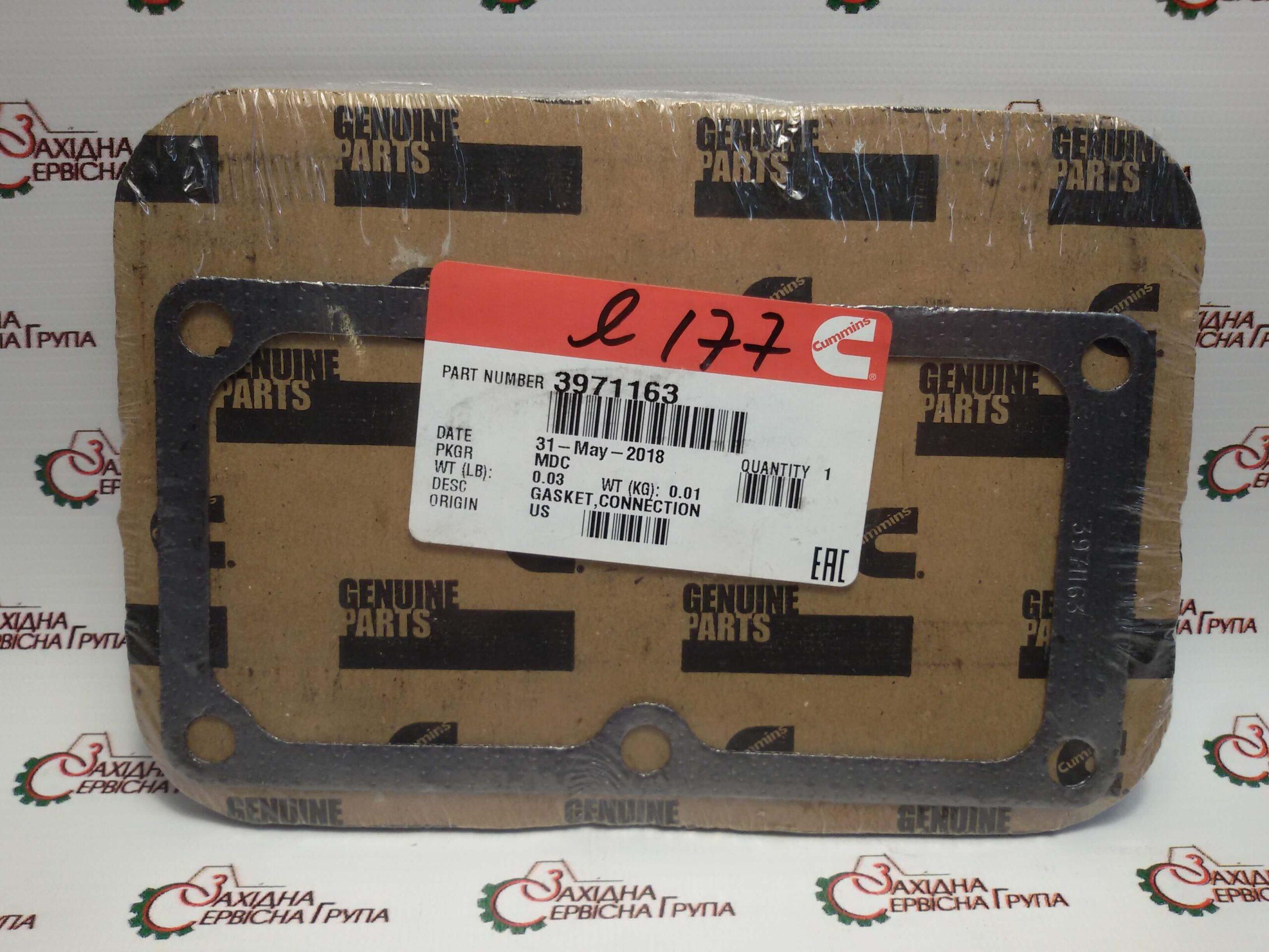 Прокладка впускного коллектора Cummins QSB 6.7, 3971163.