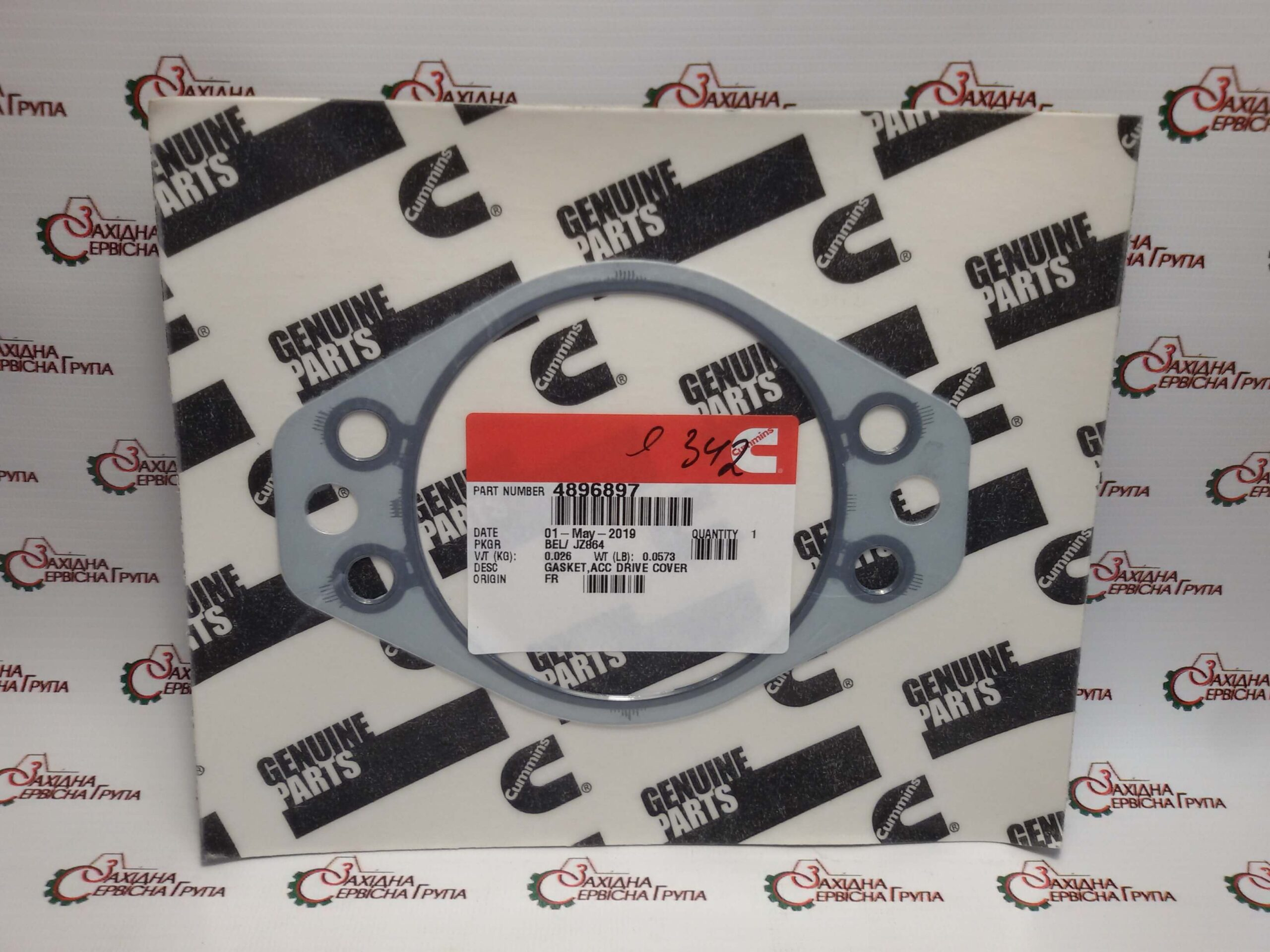 Прокладка повітряного компресора Cummins ISBe, QSB 6.7, 4896897.