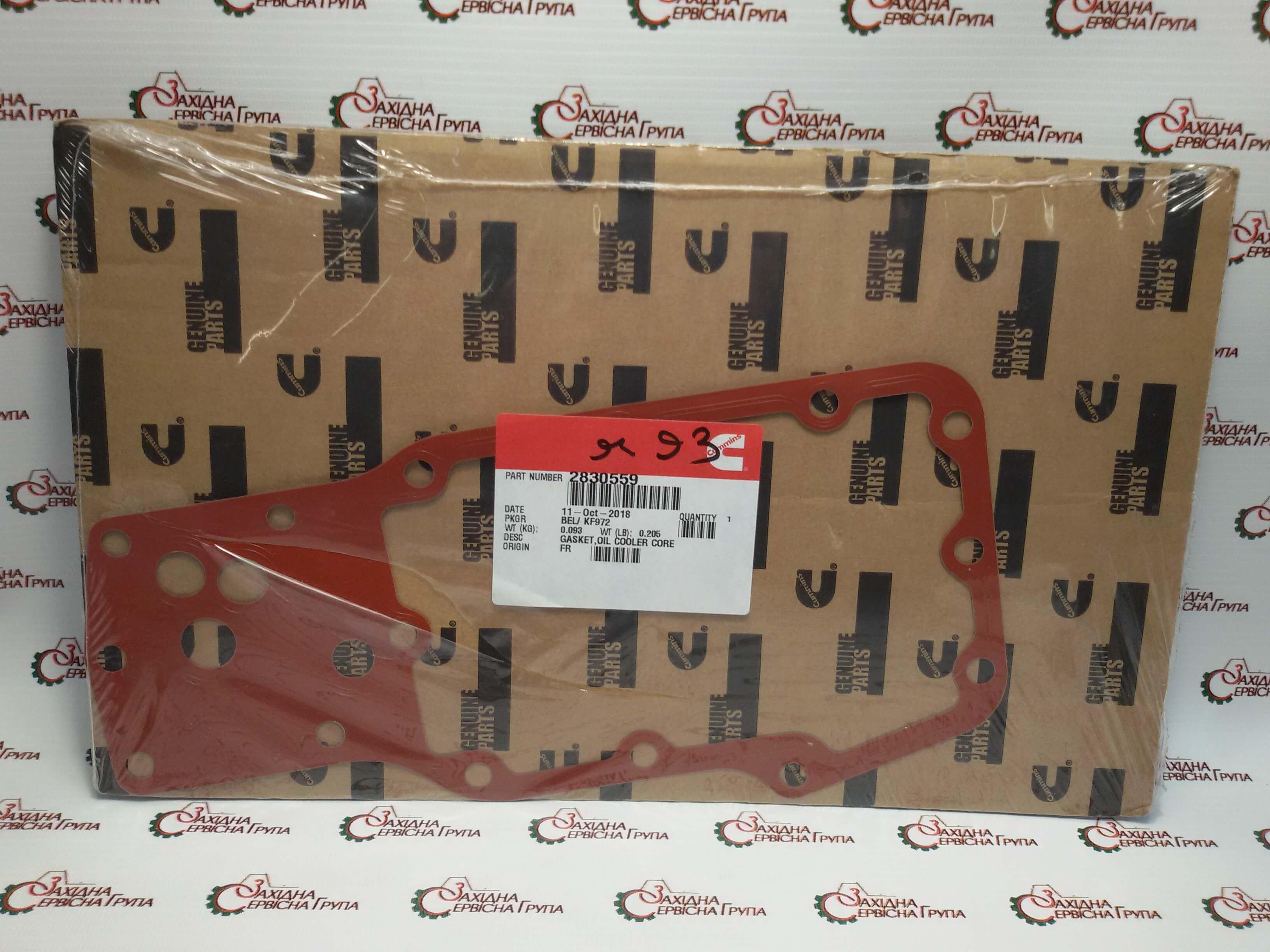 Прокладка теплообмінника Cummins ISBe, QSB, 2830559.