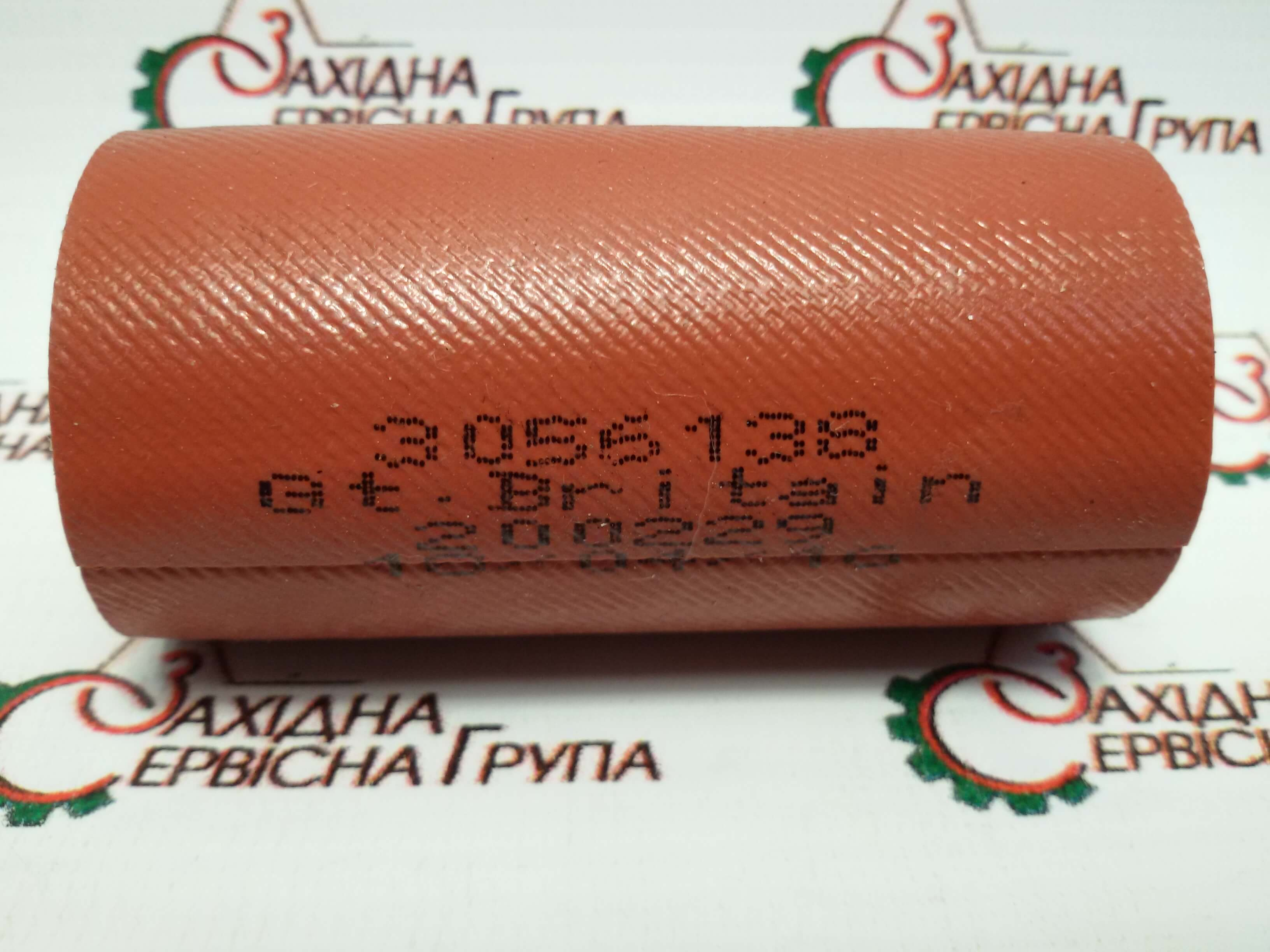 Патрубок воздушного компрессора Cummins QSB6.7, 3056138, 3025874, 3016184.