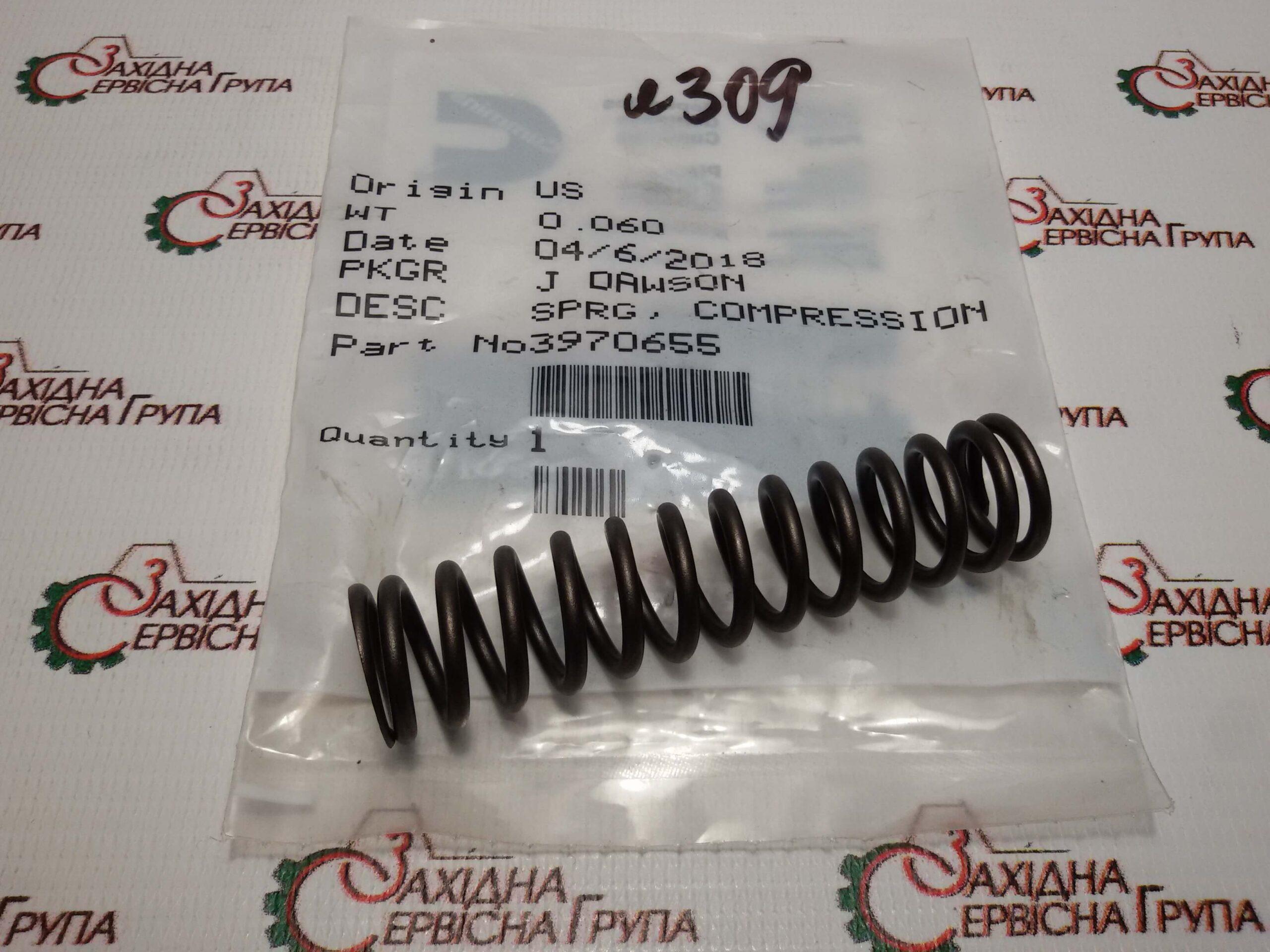 Пружина клапана регулятора тиску масла Cummins 6CT, QSC, QSL, 3970655.