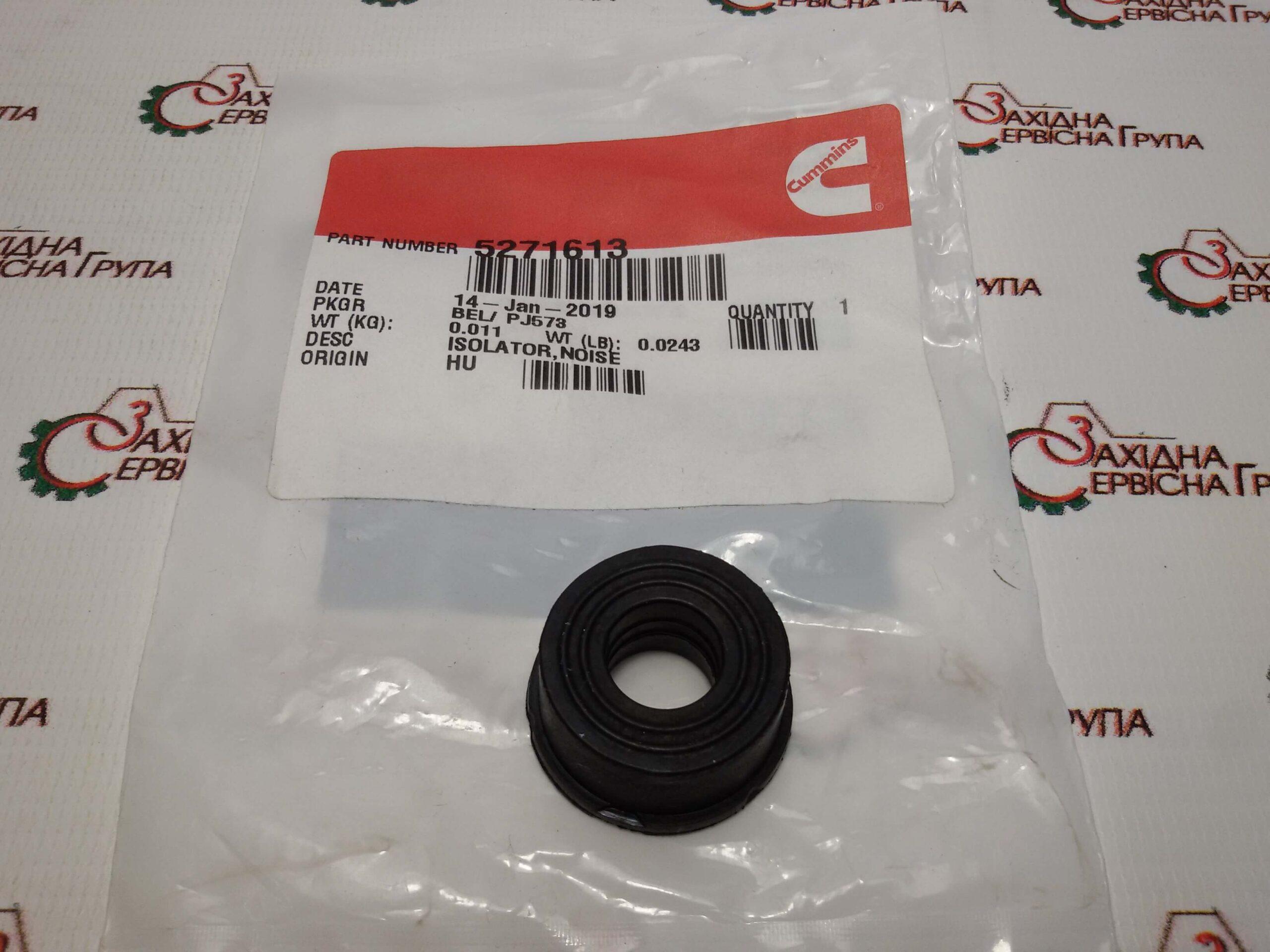 Шумоізолятор кришки клапанів Cummins ISBe, QSB6.7, 5271613, 4899239.