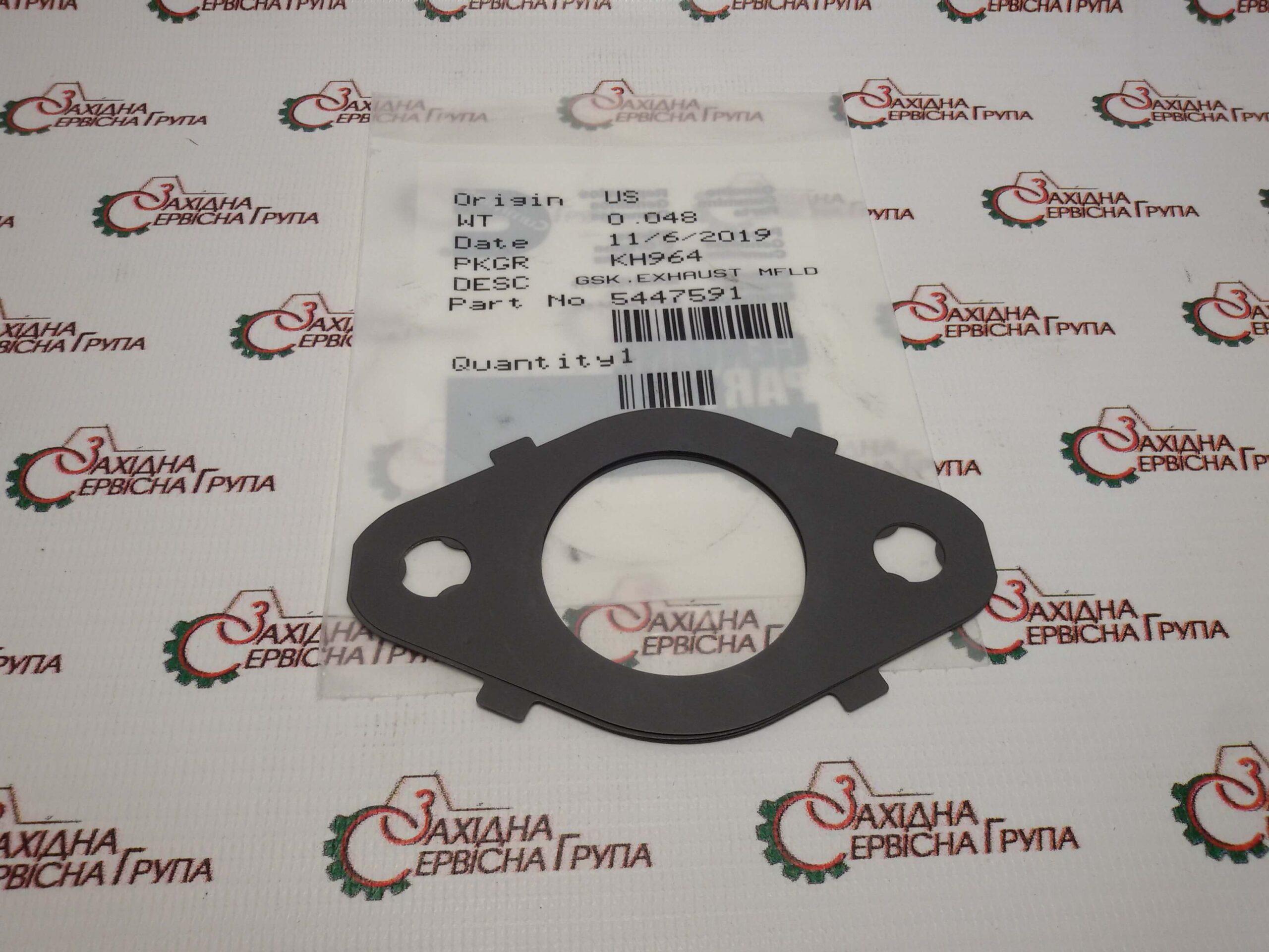 Прокладка випускного колектора Cummins QSB5.9, ISB, QSB 6.7, 5447591, 5266422, 3955339.