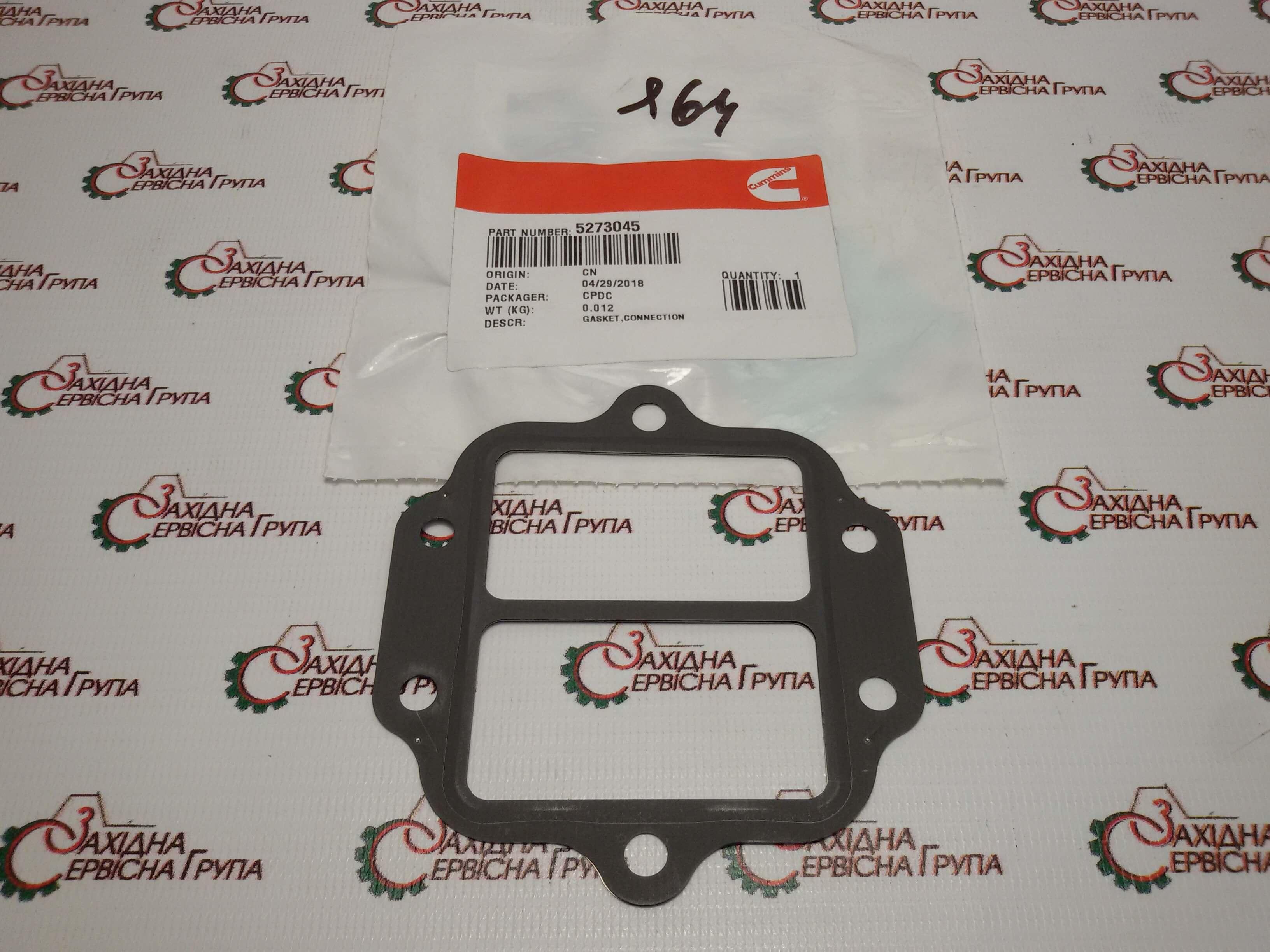 Прокладка охладителя выхлопных газов Cummins ISF 2.8, ISF 3.8, 5273045, 5290997, 4989882.