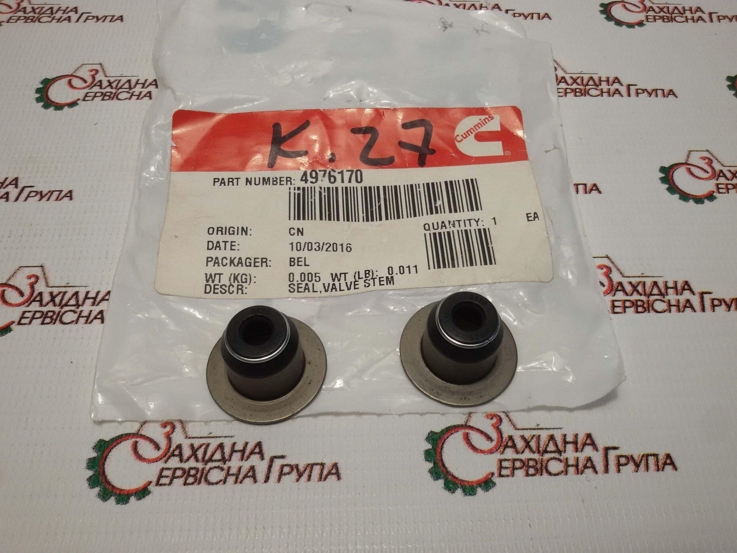 Сальник клапана Cummins ISF 2.8, 4976170, 5338751.