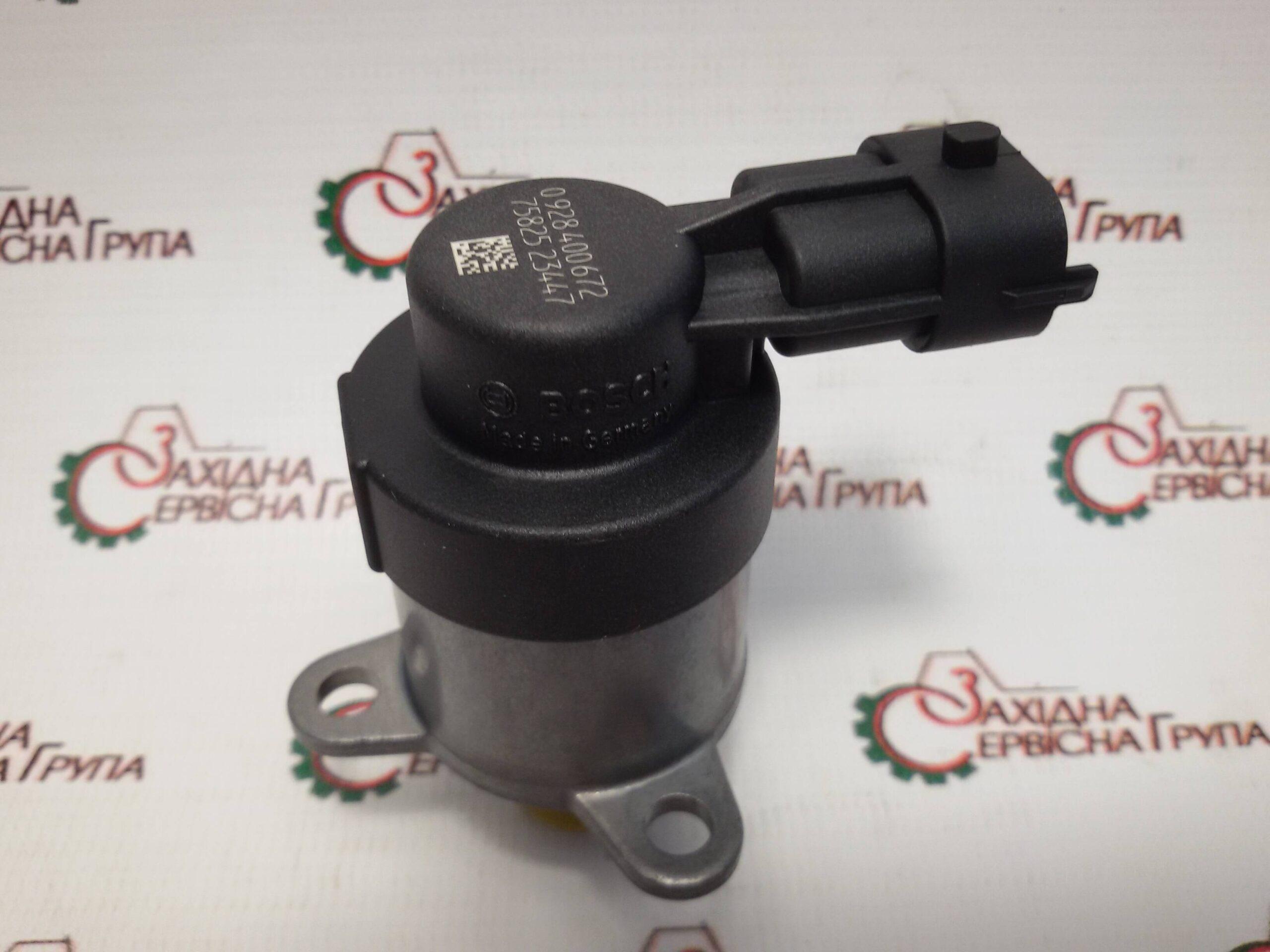Актуатор (дозатор топлива) Cummins ISF 2.8, 0928400672.