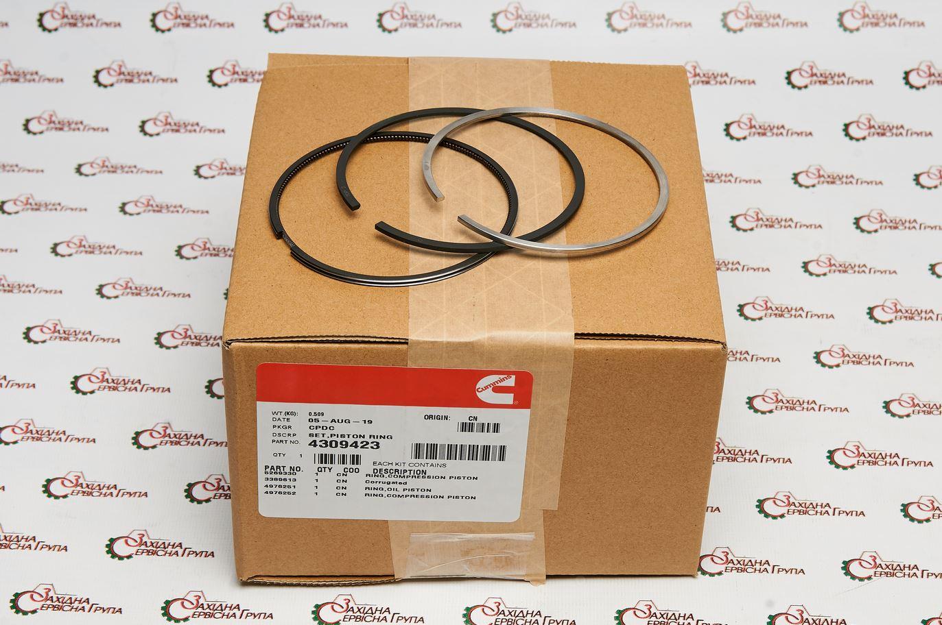 Комплект поршневих кілець Cummins ISF 2.8, 4309423