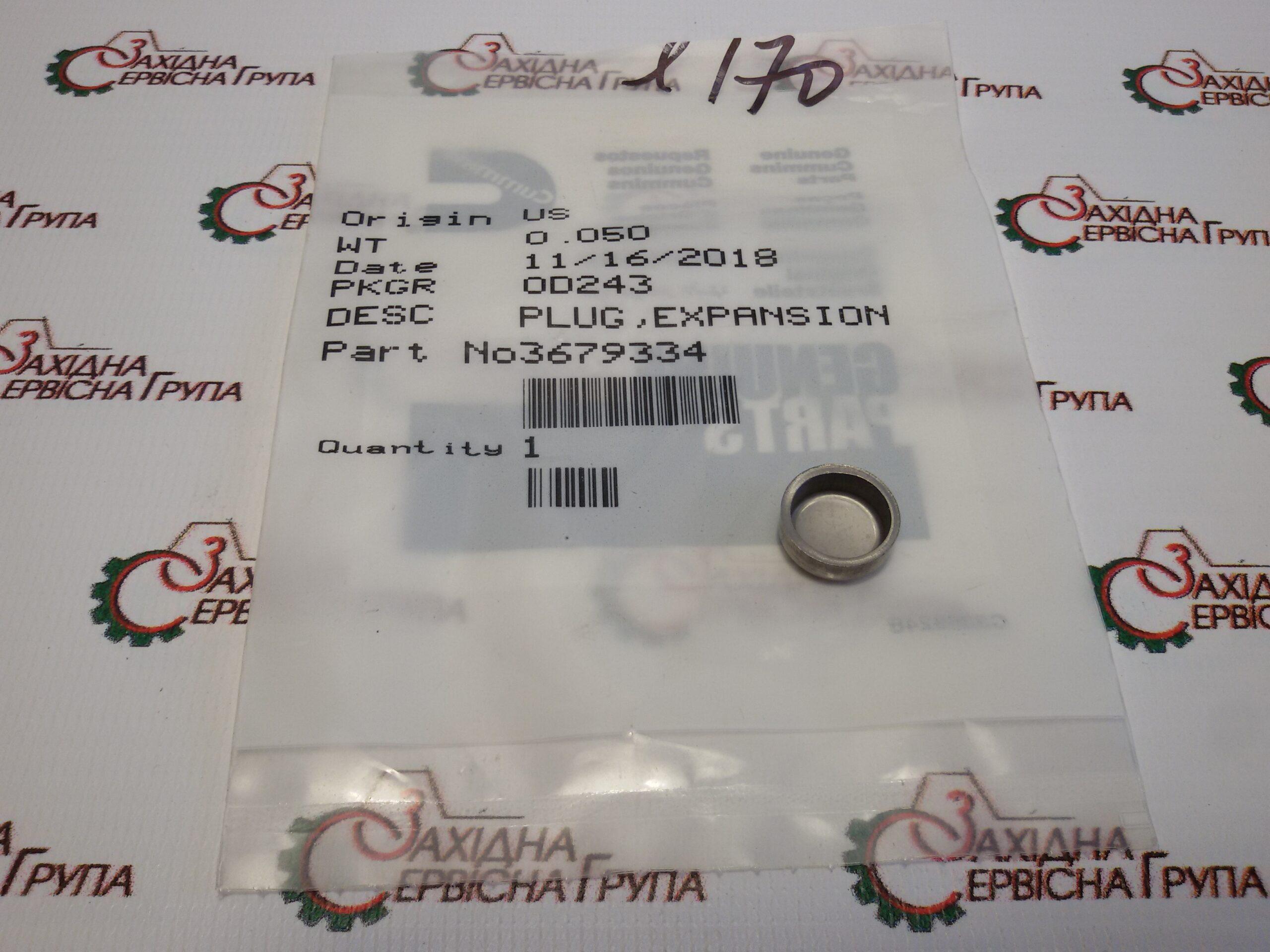 Заглушка блока цилиндров Cummins QSX15, ISX15, 3679334