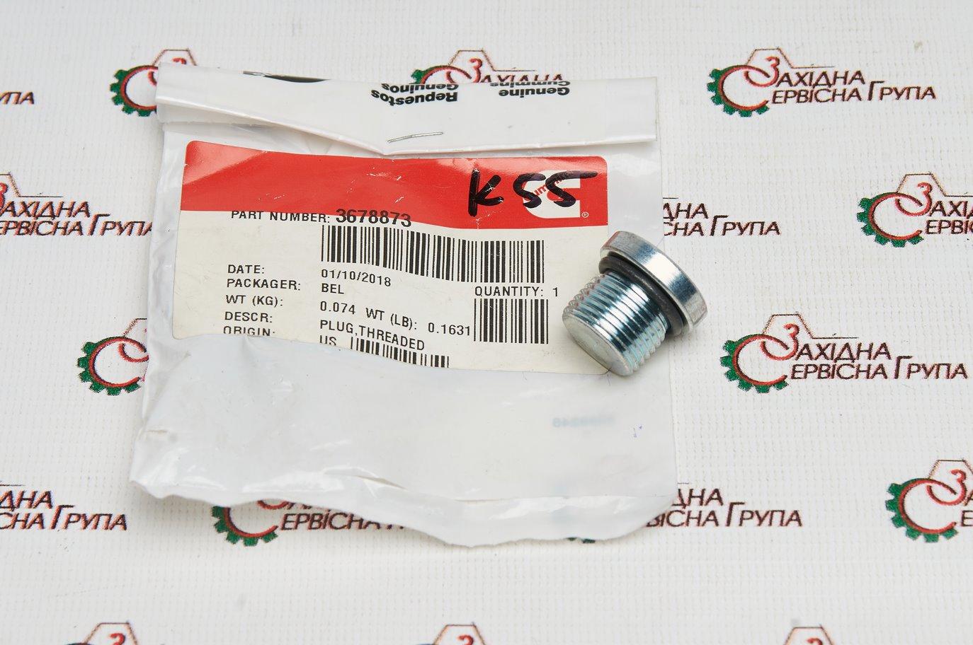 Заглушка різбова Cummins QSX15, ISX15, 3678873, 4010349