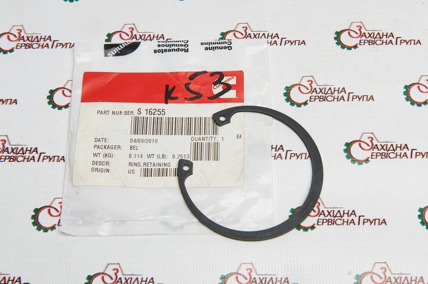 Кільце штопорне масляного термостата Cummins QSX15, ISX15, S 16255, S16255