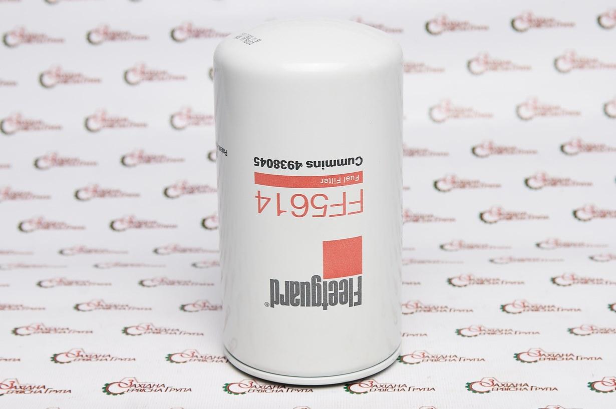 Фільтр паливний Cummins Fleetguard FF5614, 4938045