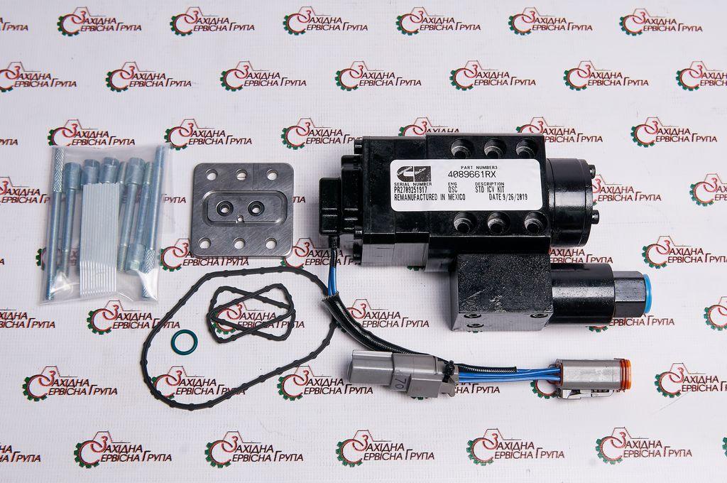 Инжекторный клапан топливного насоса высокого давления Cummins QSC 8.3, ( CAPS ) 4089661, 4076435, 4001814