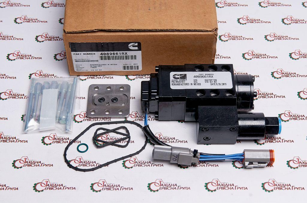 Інжекторний клапан паливного насоса високого тиску Cummins QSC 8.3, ( CAPS ) 4089661, 4076435, 4001814