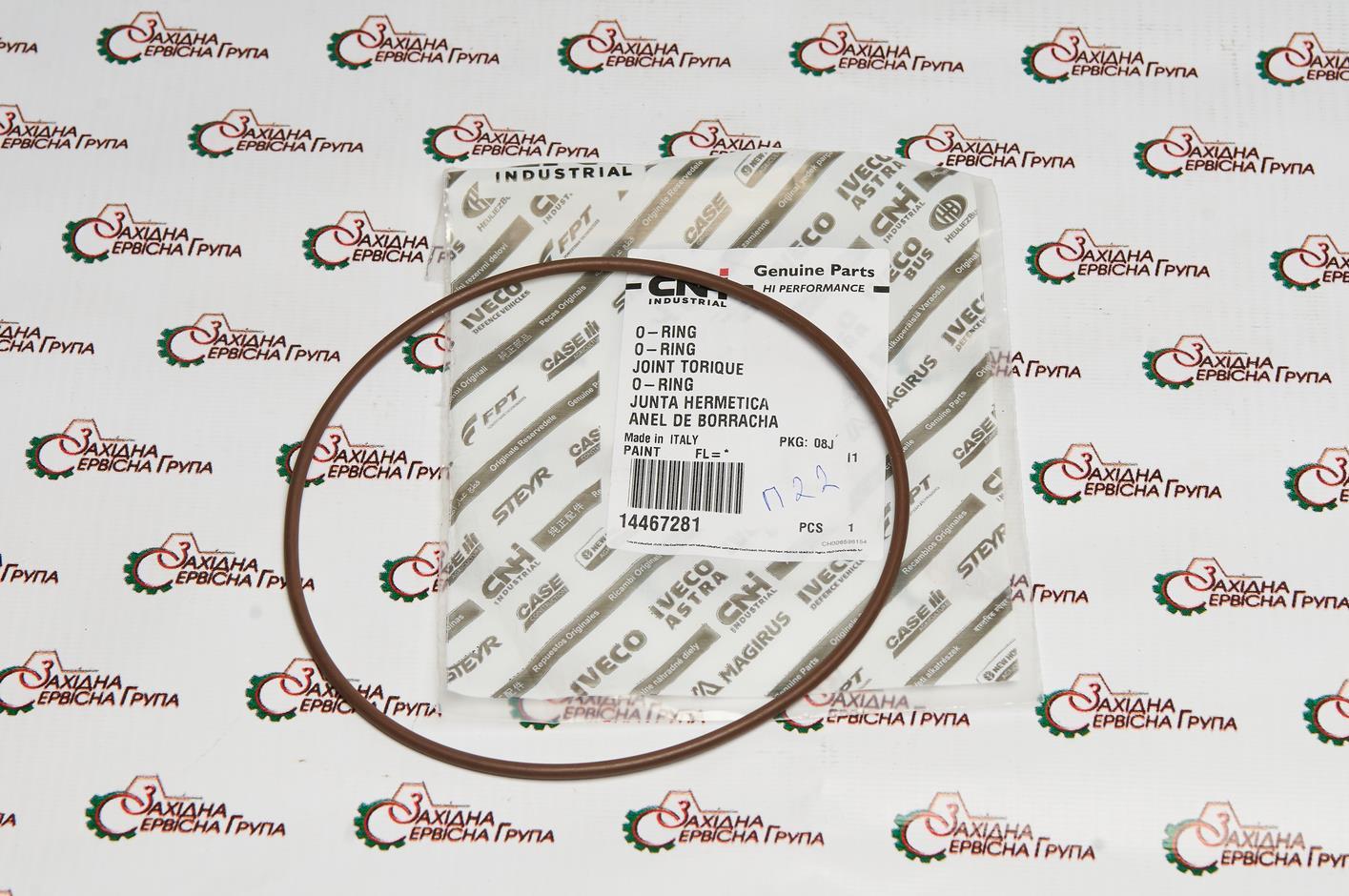 Кільце ущільнювальне флянця переднього сальника IVECO/FPT Cursor13, 14467281, 238-7255, 1167340, 76086148, 25621R1, 70925786, 71482519