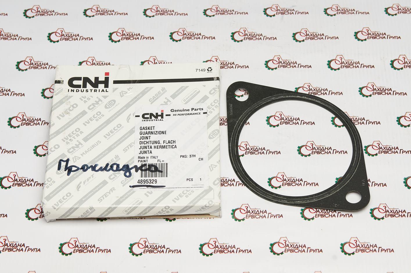 Прокладка додаткового привода IVECO/FPT Cursor13, 4895329