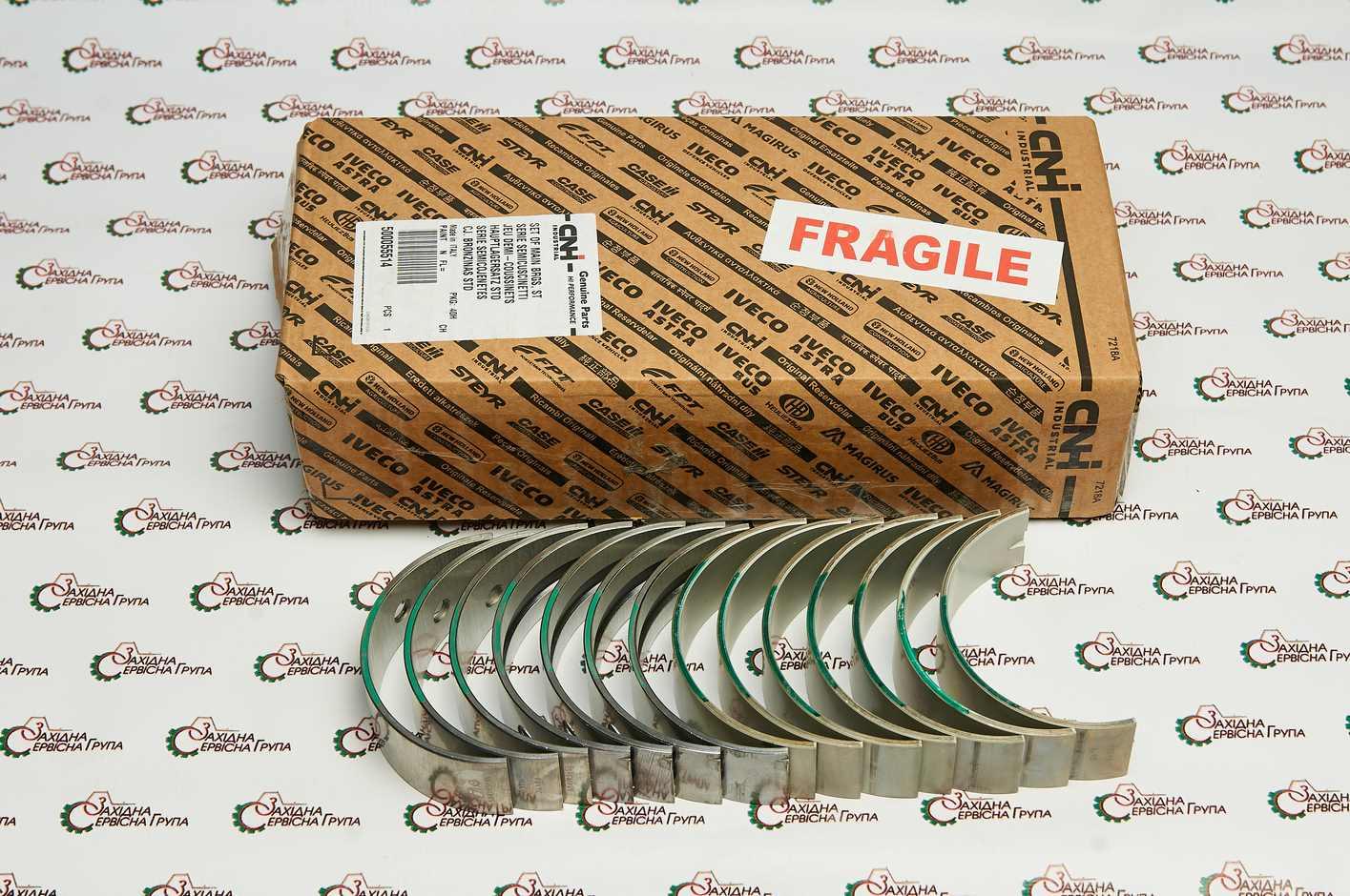 Вкладиші корінні комплект стандарт (зелені)  IVECO/FPT Cursor 9, 500055514, 2996585, 8094916