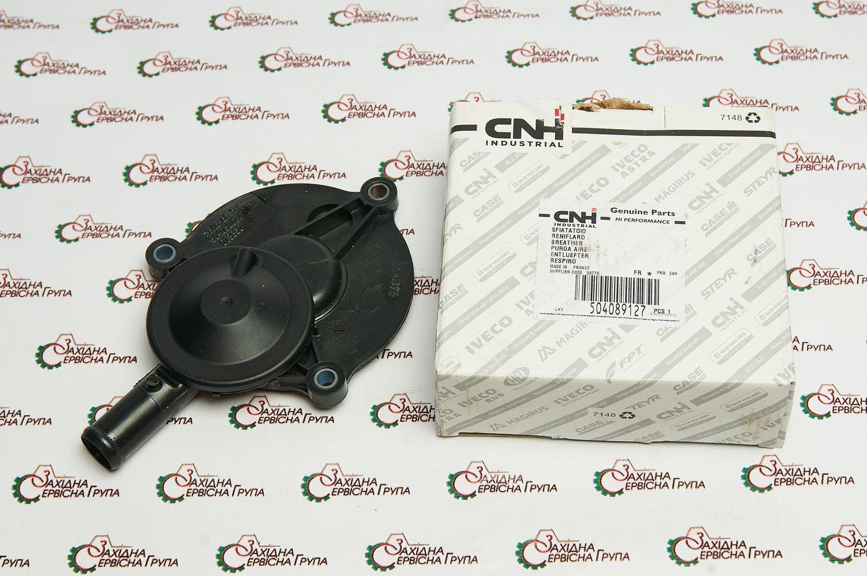 Сапун картера двигуна IVECO/FPT Cursor 9, 504089127