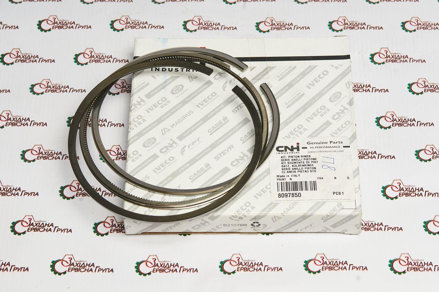 Кільця поршневі комплект IVECO/FPT Cursor13, 8097850