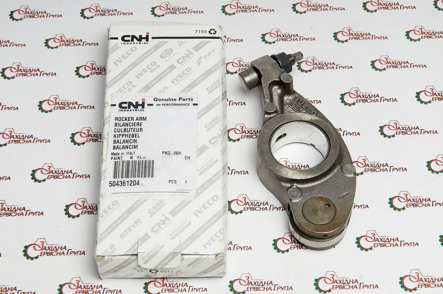 Коромисло впускного клапана IVECO/FPT Cursor 13, 504361204, 500316734, 504137043