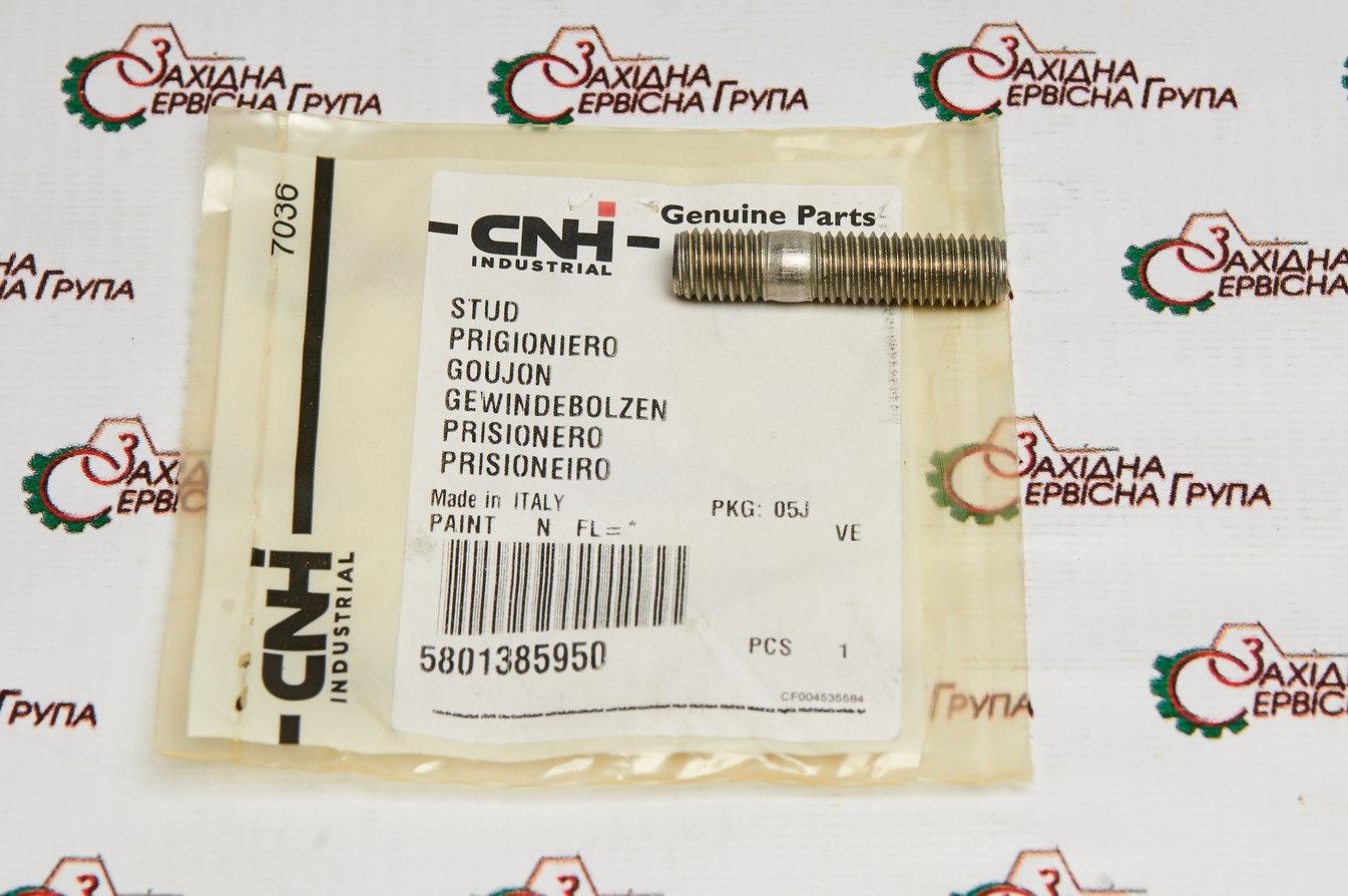 Шпилька турбокомпресора IVECO/FPT Cursor 9/13, 5801385950, 16731370