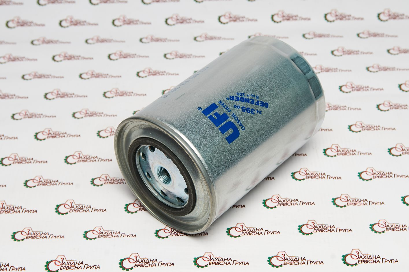 Паливний фільтр IVECO/FPT Cursor 13, 5801445628, 84597068