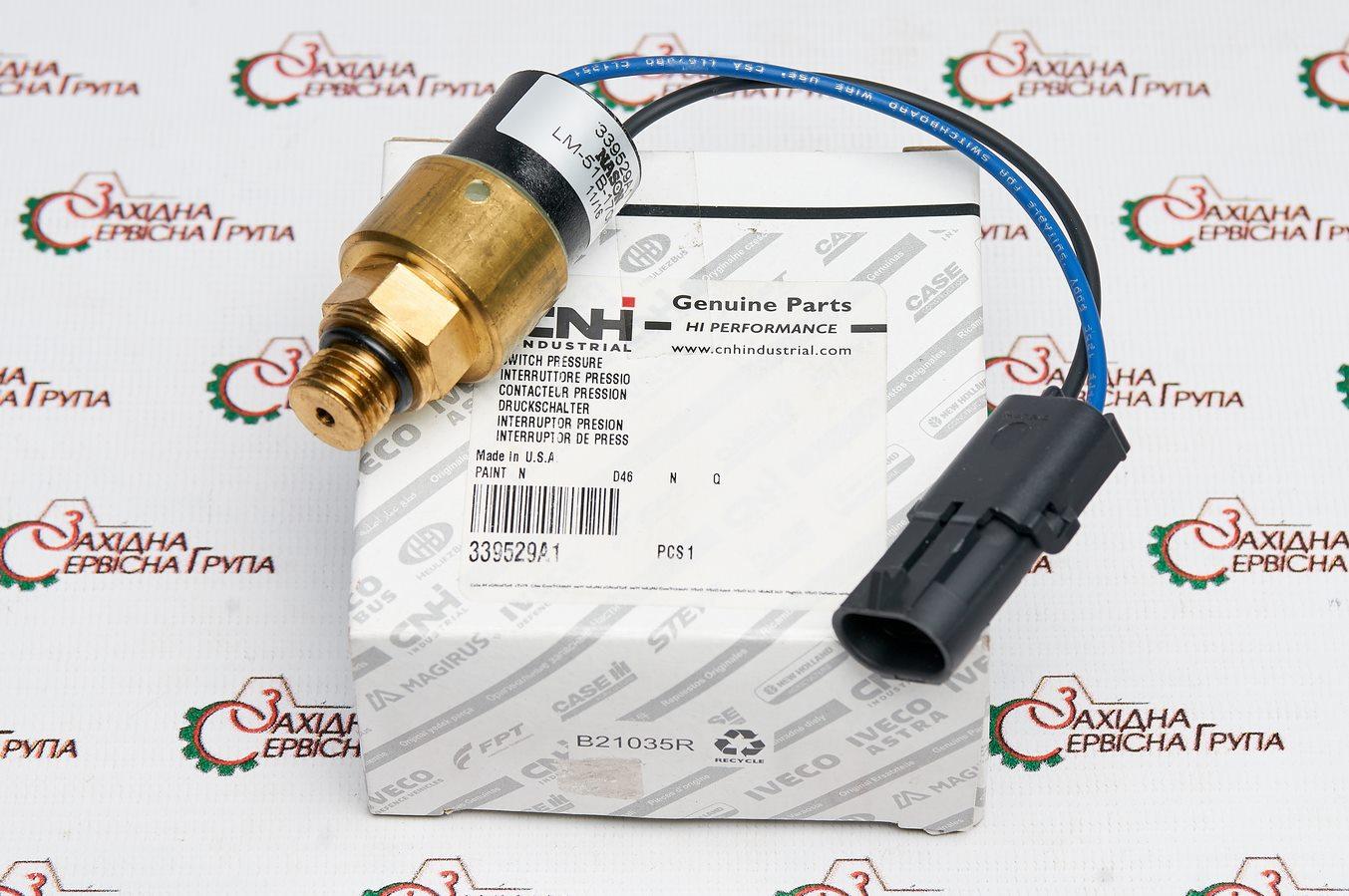 Датчик давления CNH(CASE/NEW HOLAND), 339529A1