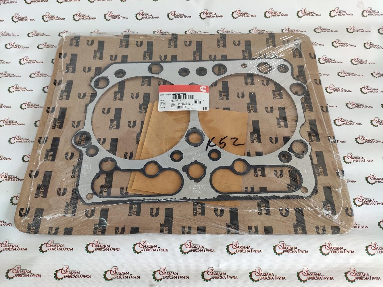 Прокладка головки блока циліндрів Cummins NT855, NTA, N14, 4058790, 3411461, 3349818